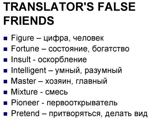 Машиннй русско-английский перевод
