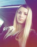Алина Мальчевская