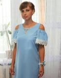 Natalia Roichuk